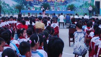 广大中小学生在歌声中重温百年党史传承红色基