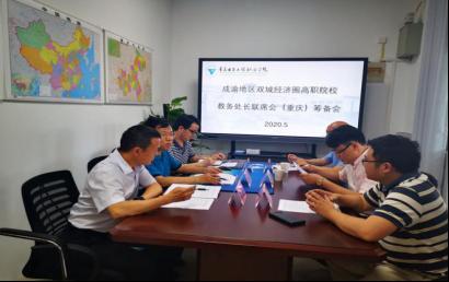 宁波第二技师学院发起成立了区域产教联盟共同体