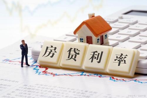 建行深圳分行在5月上旬首个上调房贷利率水平