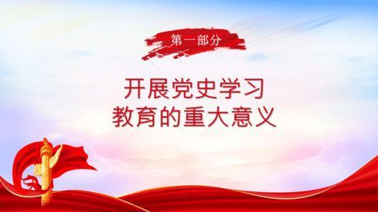 红色校车童心向党党史学习教育流动课堂启动仪式举行