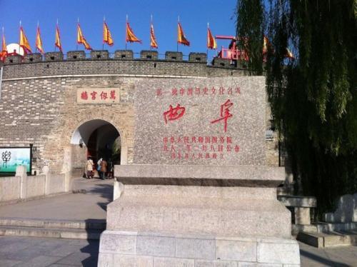 5月29日三人行书法展在山东曲阜孔子博物馆开幕
