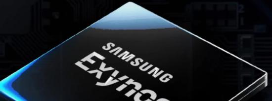 看起来三星可能根本不会在GalaxyS21系列上使用Snapdragon