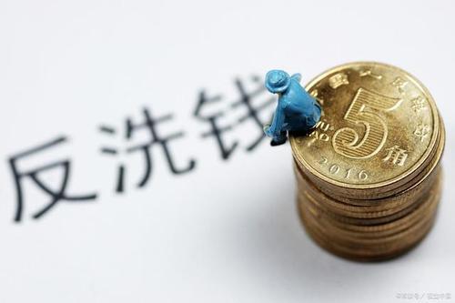 可以预见未来金融机构在反洗钱方面必然要加大投入