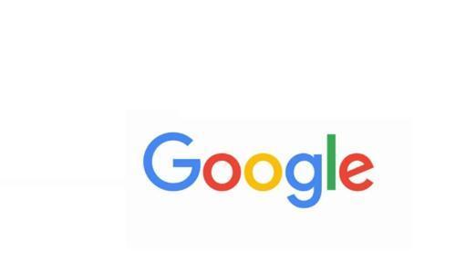 谷歌过去曾在转移一些面向消费者的库存方面苦苦挣扎