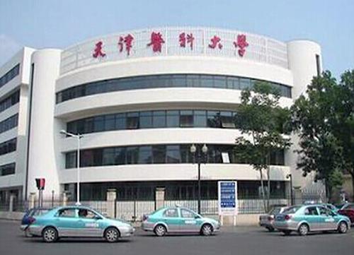 天津市大中小学思政课一体化教学研究联盟将进一步深入推动思政课