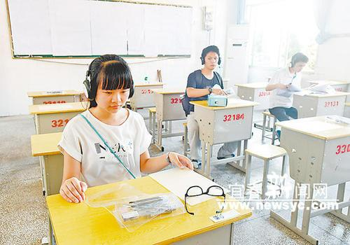 外语听力免考的残疾考生听力考试部分作答无效