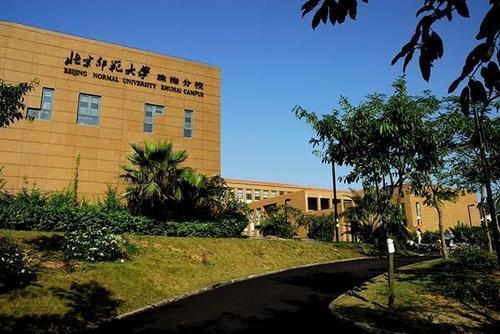 她就是位于北京市房山区长阳镇的首都师范大学附属中学实验学校
