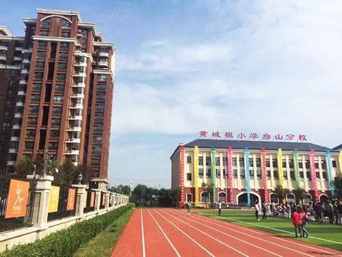 杭州阳小学是全国足球特色学校他们的大课间先是两套自编操