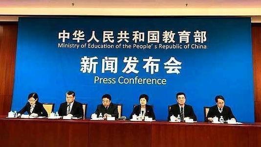 选拔培养一批基础学科的拔尖人才教育部和辽宁省部省共建