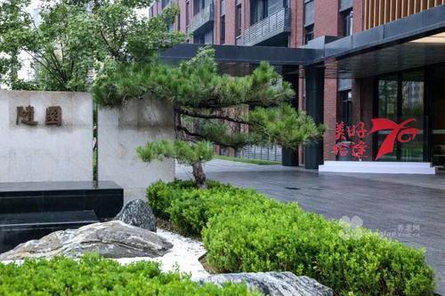在万科北方区域最大的养老社区北京随园养老中心