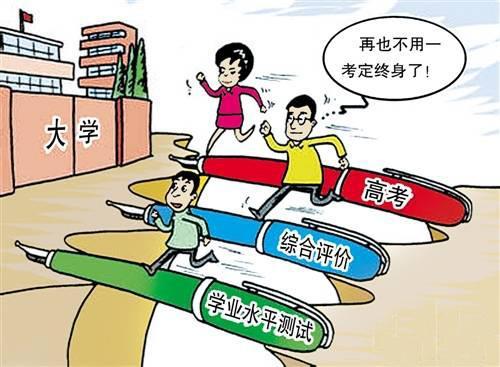 山东省临沂市第四实验小学开启深化课程改革之旅