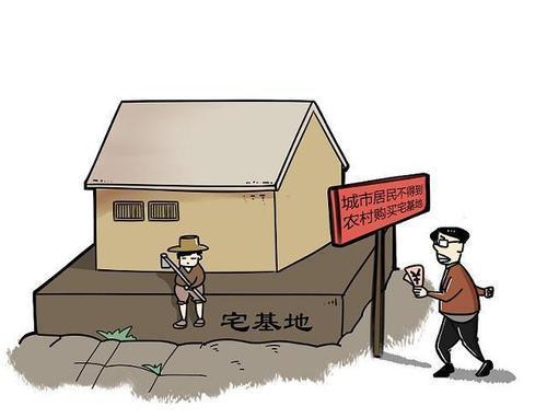 农村宅基地所有权归农村集体所有农民仅有使用权