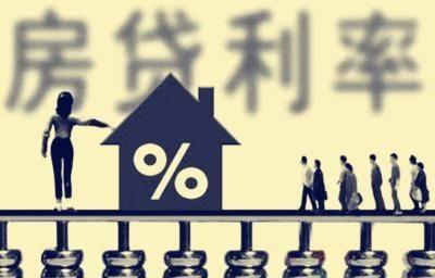 房贷利率并没有像LPR一样连续13个月原地踏步