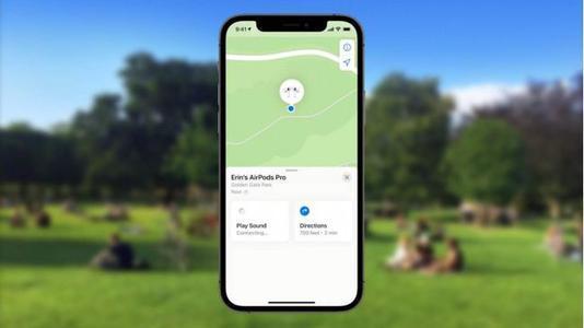 FindMy可用于跟踪所有Apple设备的地理位置