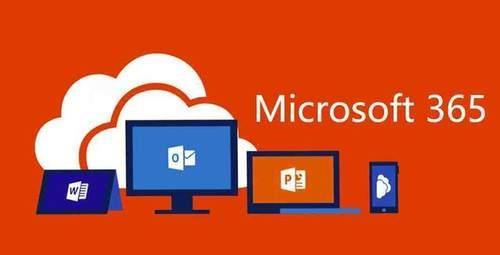 该活动将侧重于新的Teams功能但也可能涉及Microsoft365的其他领域