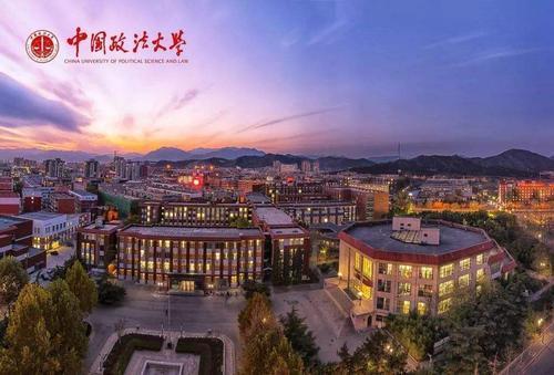 中国政法大学将数字技术引发的法律问题研究确定为科研战略