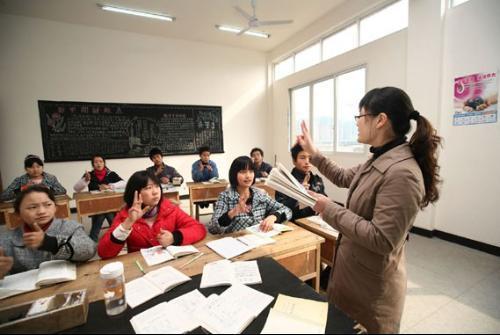 特殊教育是教育事业的重要组成部分也是体现地区社会文明程度的重要窗口