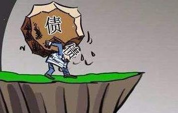 债务压力减少且后续偿债的规模减少