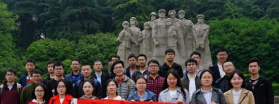 南京红色文化资源保护利用工作有了首部基本法规