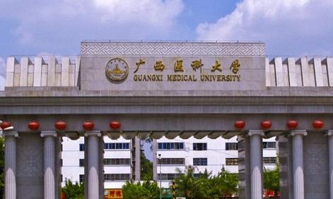 广西医科大学学校食堂特别供应舌尖上的红色味道