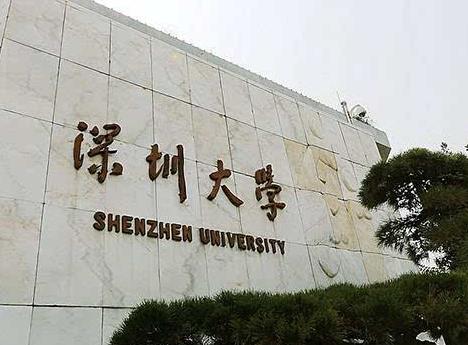 背旅星光包与仗剑天涯伞愿同学们带着深圳大学所赋予的能量