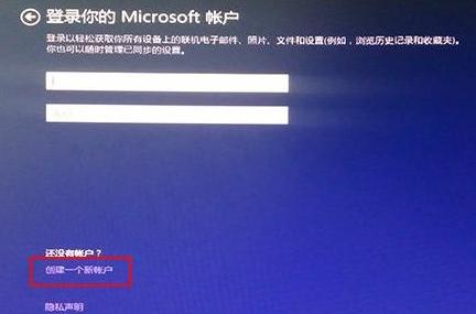 您是否应该在没有Microsoft帐户的情况下使用Windows11