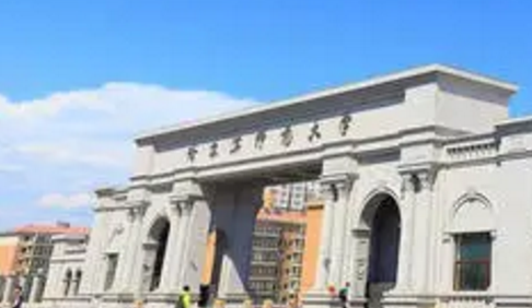 哈尔滨师范大学在大兴安岭松岭区建立教育实习基地