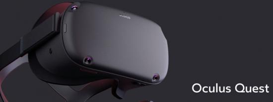 OculusQuest玩家可以启动自己的云托管服务器
