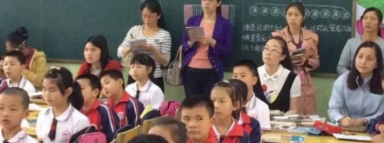 本站活动也是面向民族中小学教师开展的第二次现场巡讲
