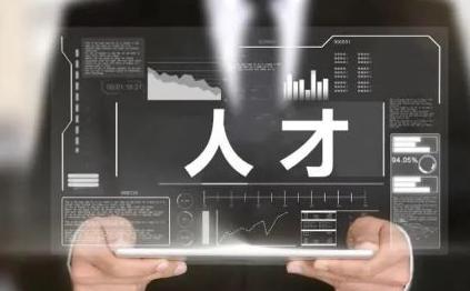 黑龙江省装备制造业政校企技能人才培养联盟的成立