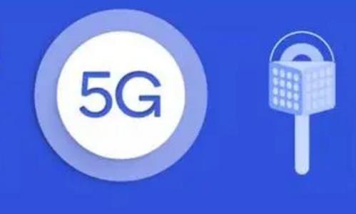 2020年将成为现实的5G服务将使用大量频谱来实现最快的速度