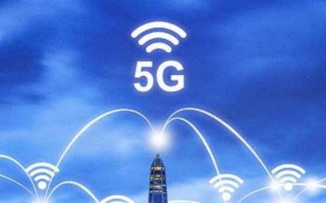 在全球范围内投入大量资源进行5G技术的研究和创新