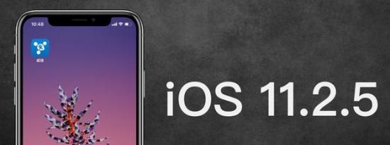 iOS11中新的复杂性和用户界面元素应该会让这一切变得更加清晰