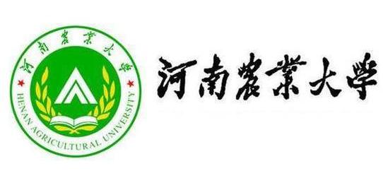 河南农业大学将进一步充分发挥农业科技优势和人才优势