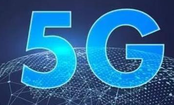 电信运营商将此称为5G技术发展的突破性举措