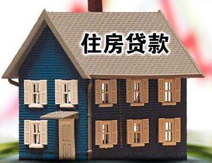 保持住房合理价格和建立起兼顾各类人群的住房供应体系