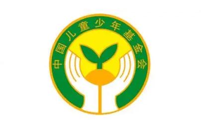 腾讯公益慈善基金会向中国儿童少年基金会捐赠500万元