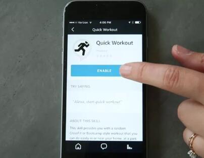 如何将您的亚马逊Echo用作私人健身教练