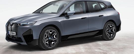 宝马集团通过新的xDrive50宣布新的可持续发展方法
