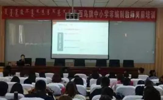 海南省教育厅印发通知要求各地各校切实提升学校育人水平