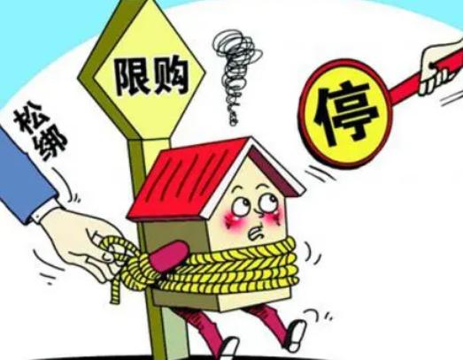 原家庭在离异前拥有住房套数不符合本市商品住房限购政策规定的