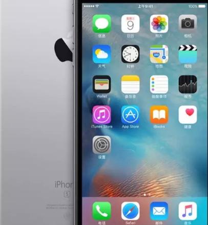 新款iPhone6s和6sPlus看起来与去年的同类产品几乎一模一样