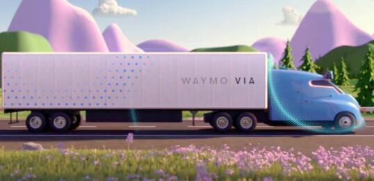 Waymo和戴姆勒联手在销售自动驾驶卡车