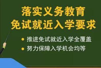 海南省将继续实施农村义务教育阶段教师特岗计划