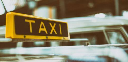 普渡大学研究人员为飞行出租车开发了基于流体的推进系统