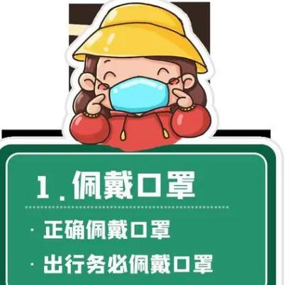 学生上课时可不佩戴口罩幼儿在园期间可不佩戴口罩