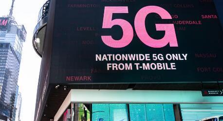 5G推动T-Mobile用户增长