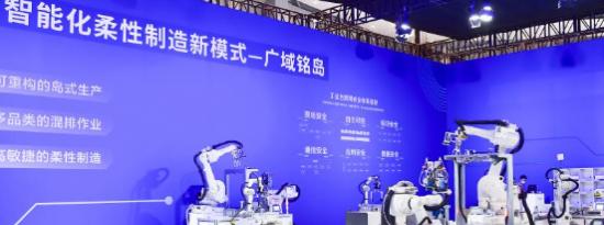 2021中国国际智能产业博览会青少年专利孵化展在重庆开幕
