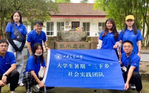 交通大学青年宣讲团是在中国高等教育学会宣传工作研究分会支持