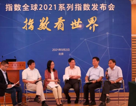 中国大学全球影响指数以首批双一流建设高校作为研究对象